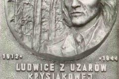 Tablica-pamiątkowa-w-Sanktuarium-w-Padwi-Narodowej