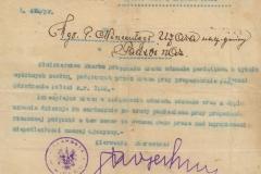 Przyznanie-odznaki-pamiątkowej-z-tyt.-zasług-na-rzecz-Pożyczki-Odrodzenia-Polski-z-1920-r