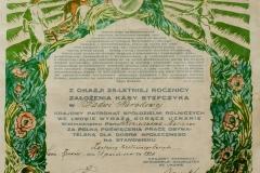 Dyplom-uznania-dla-Macieja-Koniecznego,-1928-r