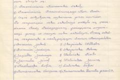 Odpis-z-kroniki-szkolnej-2