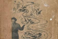 Okładka-śpiewnika-z-1946-r.,-należącego-do-W